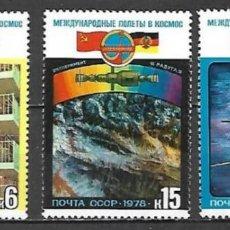 Sellos: RUSIA 1978 - COOPERACION ESPACIAL CON LA R.D.A. - YVERT Nº 4524/4526**. Lote 150006506