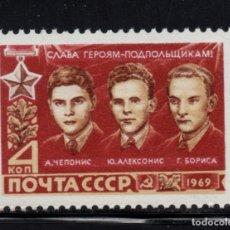 Sellos: RUSIA 3534** - AÑO 1969 - PARTISANOS LITUANOS. Lote 194975723