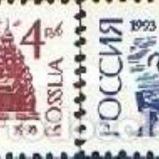 Sellos: RUSIA 1993 - SERIE CORRIENTE - YVERT Nº 5998/5999** . Lote 155904252