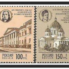 Sellos: RUSIA 1994 - MONUMENTOS DE RUSIA - YVERT Nº 6069/6072**. Lote 151289534