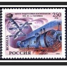 Sellos: RUSIA 1994 - JORNADA DE LA COSMONAUTICA - YVERT Nº 6075/6077**. Lote 151290642
