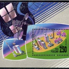 Sellos: RUSIA 1994 - TELECOMUNICACIONES ESPACIALES - YVERT HOJITA Nº 223**. Lote 151291334