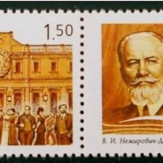 Sellos: RUSIA 1998 - CENTENARIO DEL TEATRO DE ARTE DE MOSCU - YVERT Nº 6341**. Lote 151370030