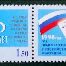 Sellos: RUSIA 1998 - DERECHOS DEL HOMBRE - DROITS - RIGHTS - YVERT Nº 6371**. Lote 151370166