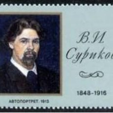 Sellos: RUSIA 1998 - 150 ANIVERSARIO DEL PINTOR V.I.SURIKOV - YVERT Nº 6325-6326**. Lote 151370606