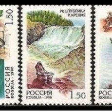 Sellos: RUSIA 1998 - REGIONES RUSAS - YVERT Nº 6365-6369--. Lote 151371370