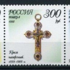 Sellos: RUSIA 1995 JOYAS DE LA CASA FABERGE Y DE LOS MUSEOS DE MOSCU TIRA DE 5 SELLOS - YVERT 6142-46**. Lote 10213397