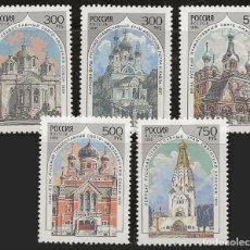 Sellos: RUSIA 1995 IGLESIAS ORTODOXAS RUSAS EN EL EXTRANJERO - YVERT 6136-40**. Lote 10213446