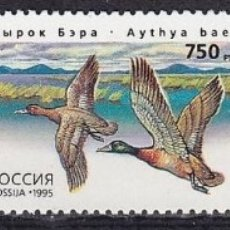 Sellos: RUSIA 1995 FAUNA, PATOS - YVERT 6147-49**. Lote 10213465