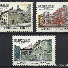 Sellos: RUSIA 1995 850º ANIVERSARIO DE MOSCU, ARQUITECTURA - YVERT 6103-05**. Lote 10213503