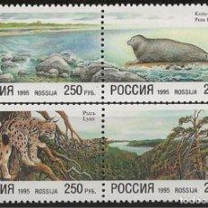 Sellos: RUSIA 1995 PROTECCION DE LA NATURALEZA - YVERT 6106-09**. Lote 10213511