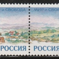 Sellos: RUSIA 1995 EUROPA CEPT 2 SELLOS SE TENANT - YVERT Nº 6152/6153**. Lote 10213559