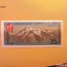 Sellos: RUSIA 1987 - MONTAÑA - KA3.. Lote 151484634