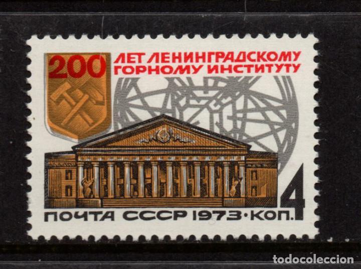 RUSIA 3976** - AÑO 1973 - BICENTENARIO DEL INSTITUTO DE MINAS DE LENINGRADO (Sellos - Extranjero - Europa - Rusia)
