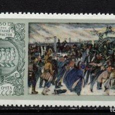 Sellos: RUSIA 4200** - AÑO 1975 - 150º ANIVERSARIO DE LA INSURRECCION DE DECABRISTES. Lote 194975841