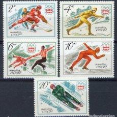 Sellos: RUSIA 1976 IVERT 4225/9 *** XII JUEGOS OLIMPICOS DE INVIERNO DE INNSBRUCK - DEPORTES. Lote 153839862