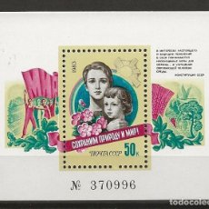 Sellos: R60/ RUSIA HB 168 MNH** 1983. Lote 153923906