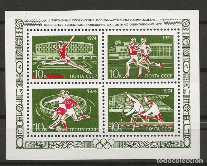 R61/ RUSIA HB/ 99, PRECIOSA, DEPORTES (Sellos - Extranjero - Europa - Rusia)