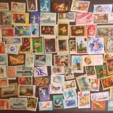 Sellos: LOTE DE 150 SELLOS DE LA ANTIGUA URSS , TAMAÑO GRANDE, VER FOTOS. Lote 154072434