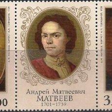 Timbres: RUSIA 2001 0662-0663. 300º ANIVERSARIO NACIMIENTO DEL PINTOR A.M.MATVEEV (1701-1739). Lote 154120642
