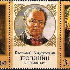Timbres: RUSIA 2001 0664-0665. 225º ANIVERSRIO NACIMIENTO PINTOR RUSO V.A.TROPININ. Lote 154120958