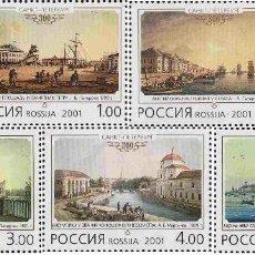 Timbres: RUSIA 2001 0666-0670. 300º ANIVERSARIO DE LA CIUDAD DE SAN PETERSBURGO. Lote 162446938