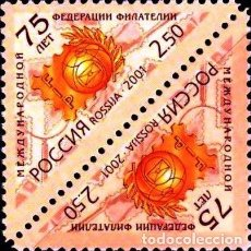 Timbres: RUSIA 2001 0679. 75 ANIVERSARIO DE LA FILATELIA INTERNACIONAL . Lote 154128566