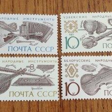 Sellos: RUSIA:YT. 5669/72 MNH INSTRUMENTOS AÑO 1989.. Lote 154136974