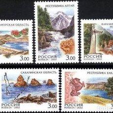 Sellos: RUSIA 2002 0719-0723. RUSIA. REGIONES. Lote 154245466