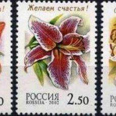 Timbres: RUSIA 2002 0734-0738. LIRIO. Lote 154251442