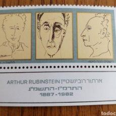 Sellos: ISRAEL: MÚSICA 1986,MNH. Lote 154263210