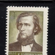 Sellos: RUSIA 4013** - AÑO 1974 - 150º ANIVERSARIO DEL NACIMIENTO DEL PEDAGOGO RUSO K. D. OUCHINSKY. Lote 194975820