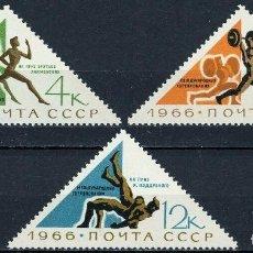 Sellos: RUSIA 1966 IVERT 3102/4 *** DEPORTES - ATLETISMO, HALTEROFILIA Y LUCHA. Lote 155778542