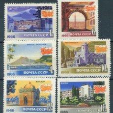 Sellos: RUSIA 1966 IVERT 3124/9 *** TURISMO - PAISAJES Y MONUMENTOS. Lote 155779118