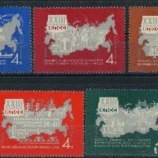 Sellos: RUSIA 1966 IVERT 3146/50 *** CONCLUSIONES DEL 23º CONGRESO DEL PARTIDO COMUNISTA. Lote 155780102