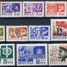 Sellos: RUSIA 1966 IVERT 3160/71 *** SERIE BÁSICA - MOTIVOS DIVERSOS. Lote 155781014