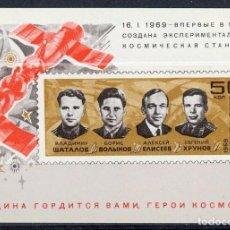Sellos: RUSIA 1969 HB IVERT 53 *** ASTRONAUTAS - SOYUZ 4 Y 5 - CONQUISTA DEL ESPACIO. Lote 155782150