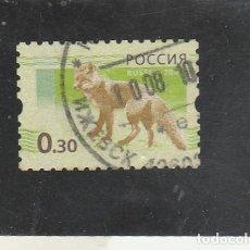 Sellos: RUSIA FEDERACION 2008 - YVERT NRO. 7052 - USADO. Lote 155942382