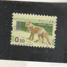 Sellos: RUSIA FEDERACION 2008 - YVERT NRO. 7053 - USADO. Lote 155942490