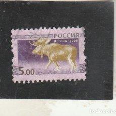 Sellos: RUSIA FEDERACION 2008 - YVERT NRO. 7060 - USADO. Lote 155942558
