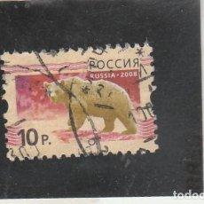 Sellos: RUSIA FEDERACION 2008 - YVERT NRO. 7062 - USADO . Lote 155942634