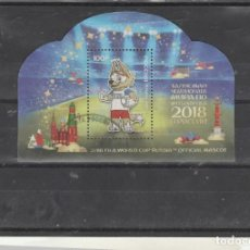 Sellos: RUSIA FEDERACION 2017 - YVERT NRO. BL239 - USADO - RESTOS DE GOMA. Lote 155943342