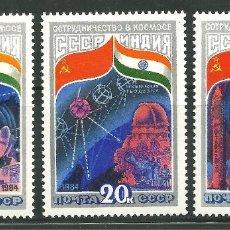 Sellos: RUSIA 1984 IVERT 5088/90 *** PROGRAMA INTERCOSMOS - COOPERACIÓN ESPACIAL SOVIETICA. Lote 156468370