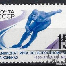 Francobolli: UNION SOVIETICA / RUSIA 1988 - SELLO USADO. Lote 156522346