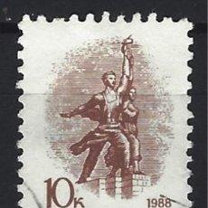 Francobolli: UNIÓN SOVIÉTICA / RUSIA 1988 - SELLO USADO. Lote 156523834