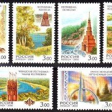 Sellos: RUSIA 2000 0587-0592. RUSIA. REGIONES. Lote 156603254