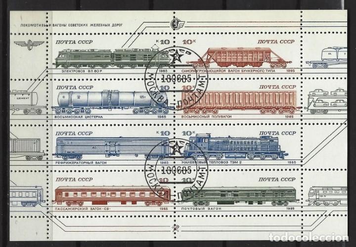 UNIÓN SOVIÉTICA / RUSIA 1985 - HB LOCOMOTORAS - MATASELLADA (Sellos - Extranjero - Europa - Rusia)