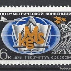 Sellos: UNIÓN SOVIÉTICA / RUSIA 1975 - SELLO USADO. Lote 156835638