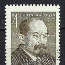 Sellos: UNIÓN SOVIÉTICA / RUSIA 1975 - SELLO USADO. Lote 156835702