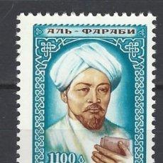 Sellos: UNIÓN SOVIÉTICA / RUSIA 1975 - SELLO NUEVO **. Lote 156835750